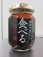 らーめん 魚慶-13
