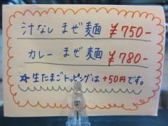 新月【七】-3
