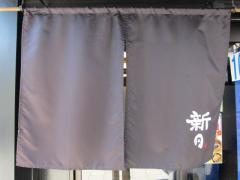 新月【七】-8