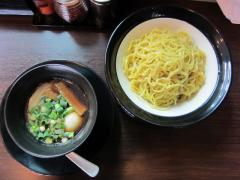 金久右衛門 四天王寺店【壱弐】-3