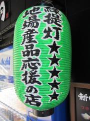 新月【八】-6