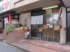 金久右衛門【壱六】-1
