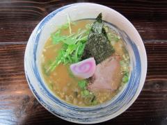 麺家 静【弐参】-8