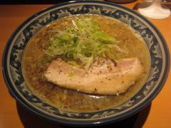 【新店】麺屋 八海山-6