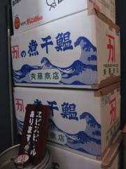 【新店】麺屋 八海山-7