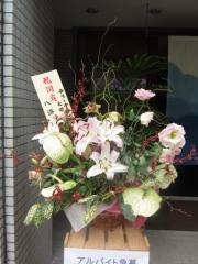 【新店】麺屋 八海山-12