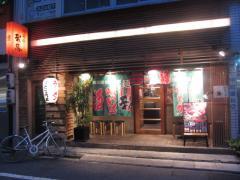 麺屋台 我馬 中町店-1