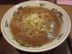 麺喰い メン太ジスタ【参】-3