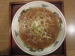 麺喰い メン太ジスタ【参】-4