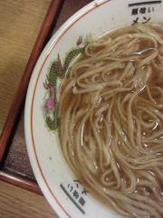麺喰い メン太ジスタ【参】-5
