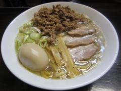 【新店】極肉煮干 あかこっこ-5
