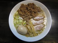 【新店】極肉煮干 あかこっこ-6