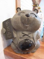 中華そば 閃-8