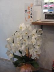 中華そば 閃-10
