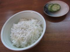 【新店】麺ゃ しき-9