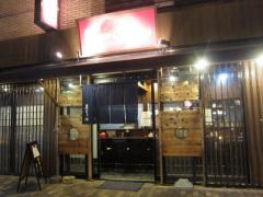 【新店】栗ちゃん-1