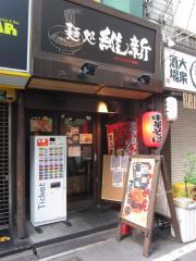 「麺屋 青山」大阪イベント♪-1