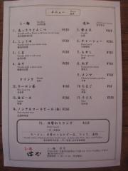 らー麺 はな-3