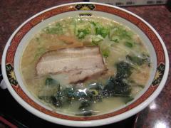 【新店】中華麺食堂 亀吉-3
