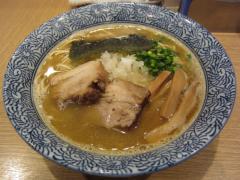 麺屋 一燈【九】-1