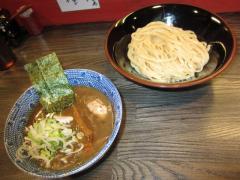 麺心 國とも-4
