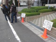 麺屋 一燈【壱拾】-3
