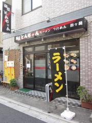 麺屋 とんちゃん-1
