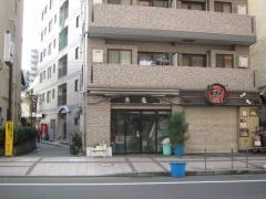 麺屋 とんちゃん-2