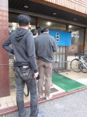 赤坂味一【五】-5