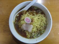 赤坂味一【五】-8