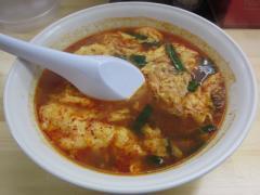 元祖 辛麺 ゆうさん-5