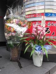 元祖 辛麺 ゆうさん-10