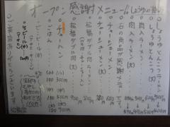 松福家-2