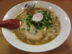 麺や 紡【五】-5