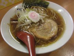 麺や 紡【五】-7