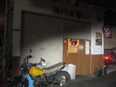 まるとら本店【参九】-1