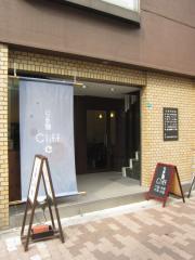 らぁ麺Cliff【九】-1