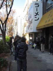 らーめんstyle JUNK STORY【参六】-4