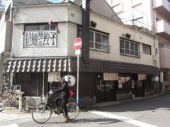 麺一盃【参】-1