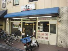 麺一盃【参】-8