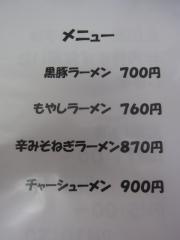麺処 金田家 さくら亭-3