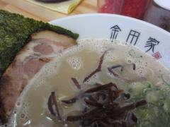 麺処 金田家 さくら亭-8