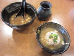 麺や 天啓【五】-15