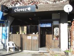 らあめん Clover-1