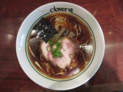 らあめん Clover-4