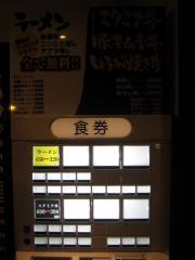 鉄人 直成 南池袋店-3