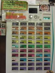 つけ麺 丸和 尾頭橋店-2