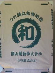 つけ麺 丸和 尾頭橋店-8