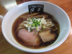 煮干中華ソバ イチカワ-5