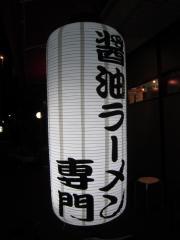 金久右衛門 靭本町店【六】-6